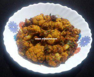Achari-Gobhi