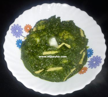Adraki Aloo Palak Recipe