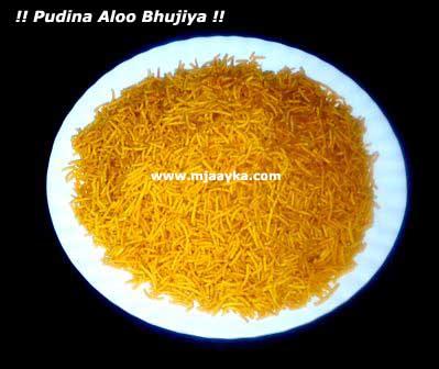 Pudina Aloo Bhujiya Namkeen Recipe