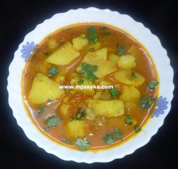 Potato Tomato Curry Recipe