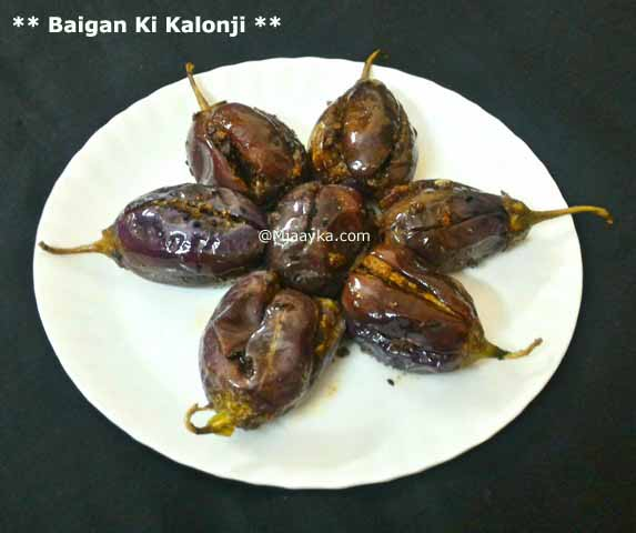 Baigan Ki Kalonji Recipe