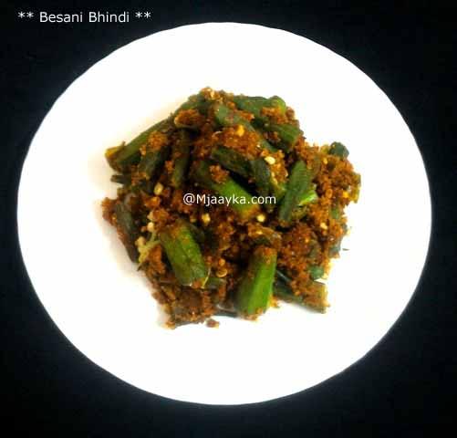Besani Bhindi Recipe