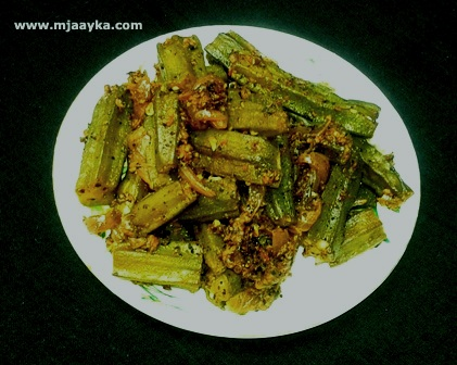 Bhindi Anardana Recipe