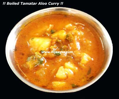 Boiled Aloo Tamatar Curry Recipe