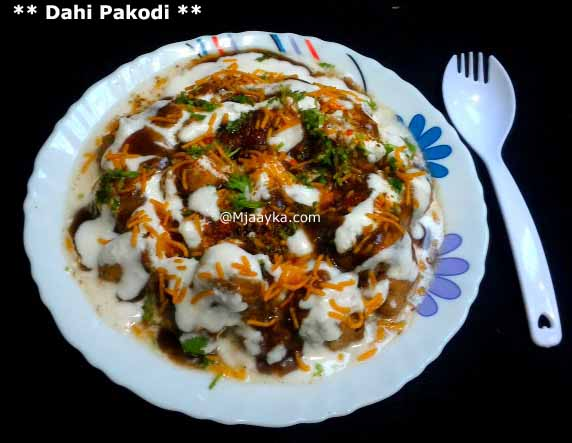 Dahi Pakodi Recipe
