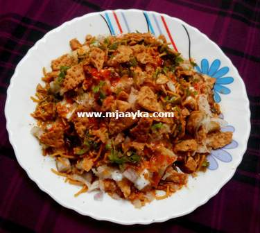 Dahi Papdi Chat Recipe