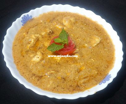 Spicy Dum Kalimirch Paneer Curry Recipe