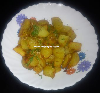 Indori Style Garadu chaat Recipe