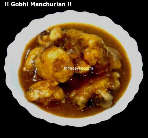 Gobhi Manchurian Recipe