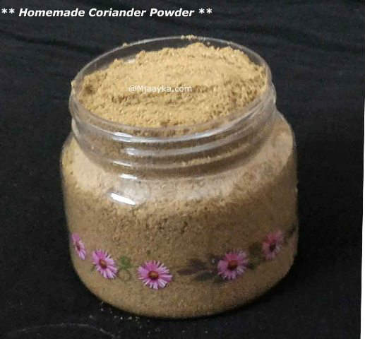 Homemade Coriander Powder
