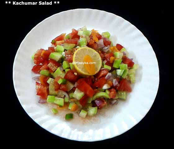 Kachumar Salad Recipe