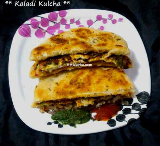 Kalaadi Kulcha Recipe