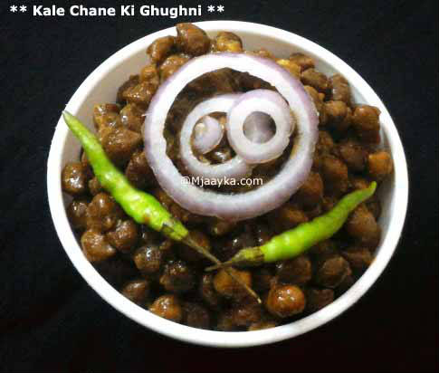 Kale Chane Ki Ghughni Recipe