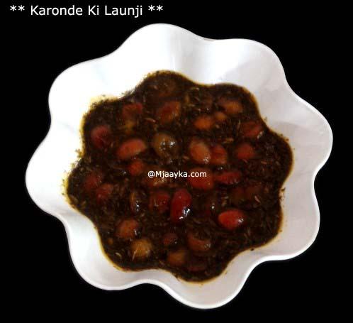 Cranberry/Karonde Ki Launji Recipe