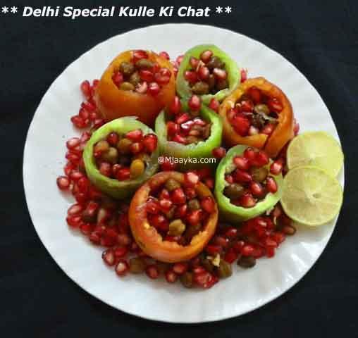Delhi Special Kulle Ki Chat Recipe