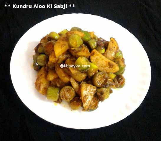 Kundru/Ivy Gourd Aloo Ki Sabji Recipe