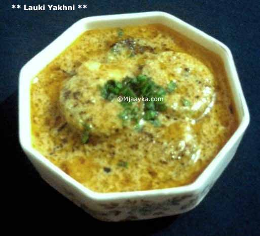 Lauki Yakhni Curry Recipe