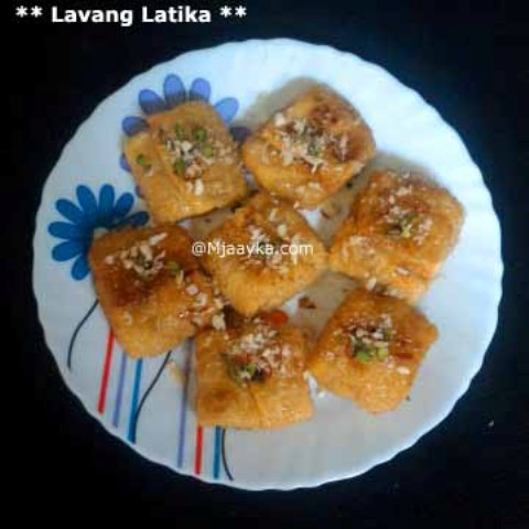 Lavang Latika Recipe