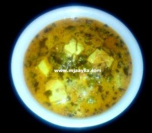 Malai Methi paneer copy