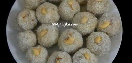 Mawa Pethe Ke Laddu Recipe