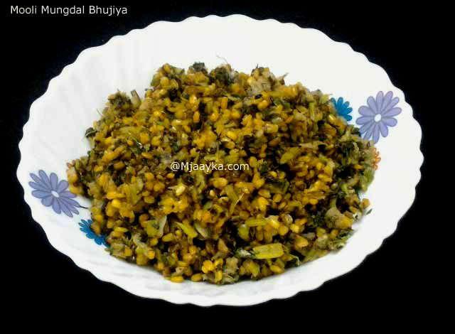 Mooli Mungdal Ki Bhujiya Recipe