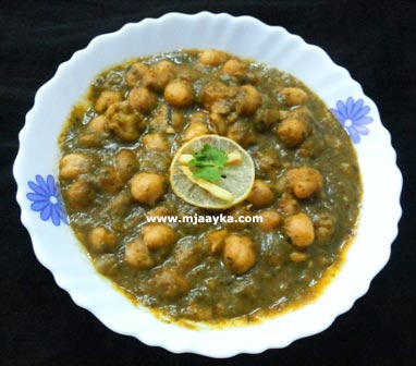 Palak Chole Curry Recipe