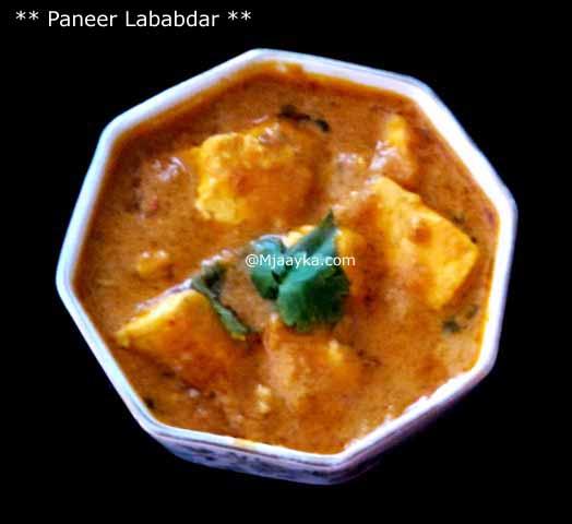 Paneer Lababdar Recipe