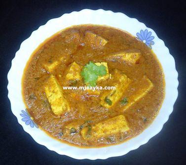 Paneer Mughlai Recipe