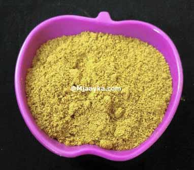 Pav Bhaji Masala Powder ..