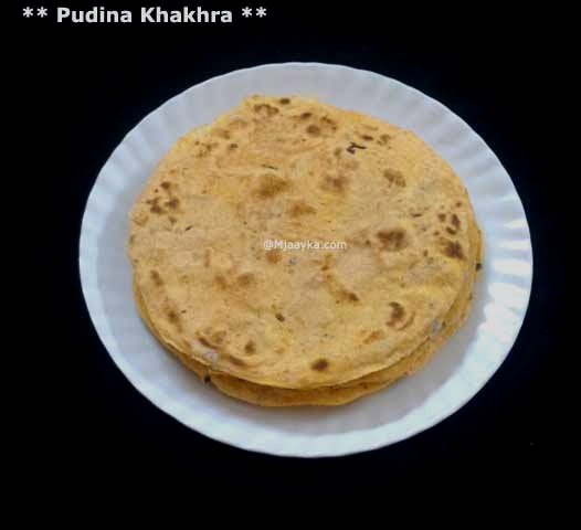 Pudina Khakhra Recipe
