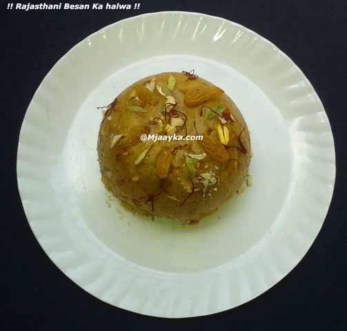 Rajasthani Besan Ka Halwa Recipe
