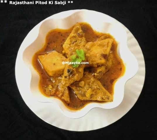 Rajasthani Pitod Ki Sabji Recipe