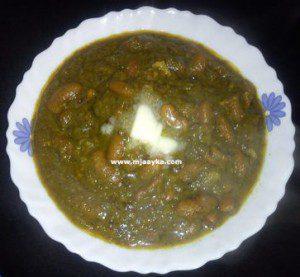 Rajma-Palak-Curry