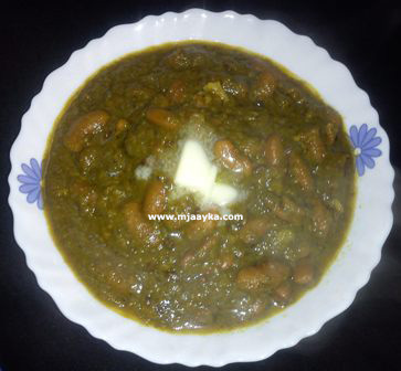 Rajma-Palak-Curry