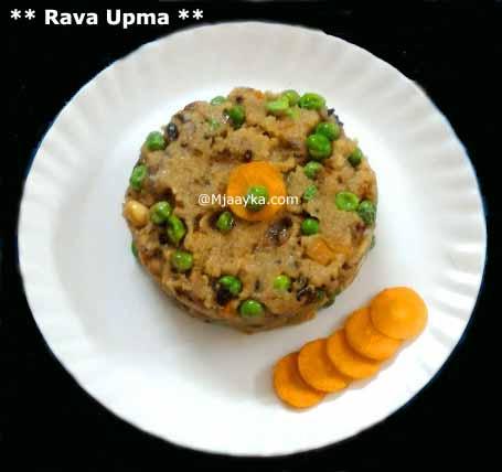 Rava/Semolina Upma Recipe