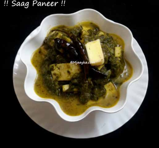 Saag Paneer Curry Recipe
