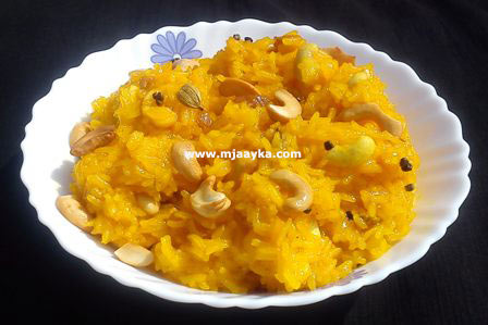 Sweet Saffron Rice Recipe