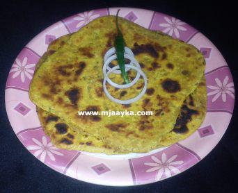 Achari Paratha Recipe