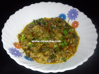 Baigan ka Bharta Recipe