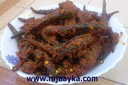 Bhindi Ka Achar Recipe