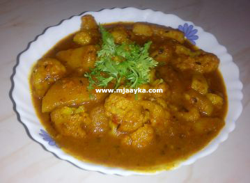Cauliflower Curry Recipe