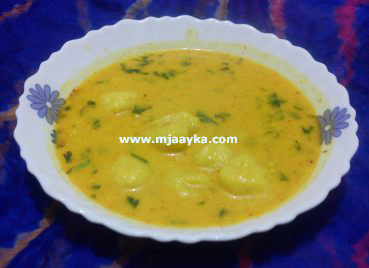 Dahi Arbi Recipe