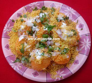 Dahi Poori Recipe