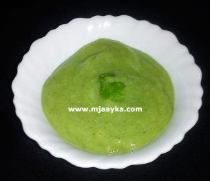 Guava Chutney Recipe