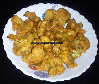 Gobhi Pakoda Recipe