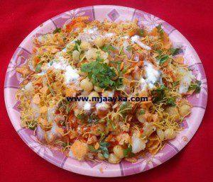 masala-puri-chaat-recipe