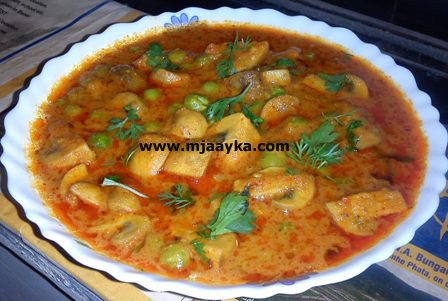 Mashroom Matar Masala Recipe