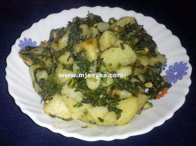 Palak Aloo Fry Recipe