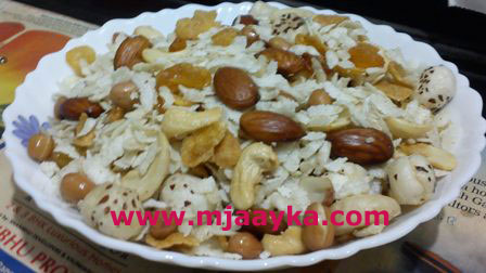 Poha Namkeen With Dry Fruits Recipe