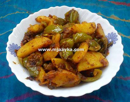 Shimla Mirch Aloo Ki Sabji Recipe